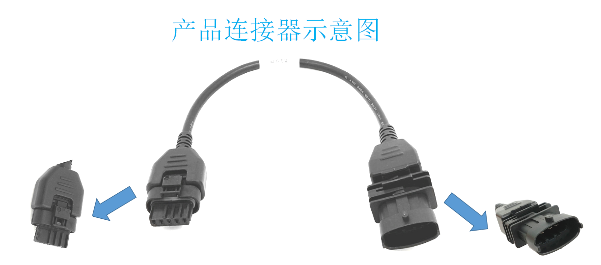 Nitrogen Oxides 4 PIN Male header connectors to Hessman 5 PIN Female header CABLE