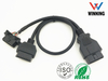 OBDII 16P J1962 Male to J1962 Female + Mazda Female Y cable. Vehical Inspection Cable